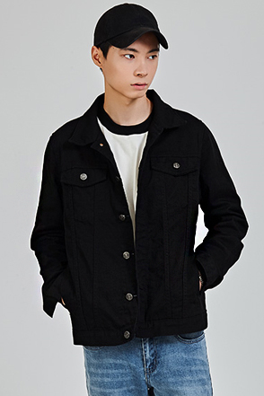 Collared Cotton Jacket