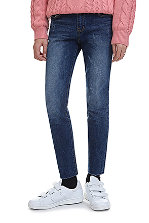 Distressed Accent Frayed Hem Jeans