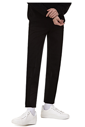 Frayed Hem Slim Fit Pants