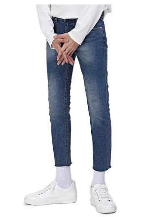 Lightly Distressed Cropped Jeans